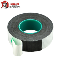Delixi J20 Rubber Tape 10KV cable outdoor anti-hydro tape self-adhesive belt electrical tape Insulation