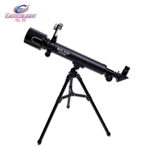 Yi Gao Astronomical telescope chasing star Nova Series students scientific Experiment toys childrens Science and Education Primer Telescope