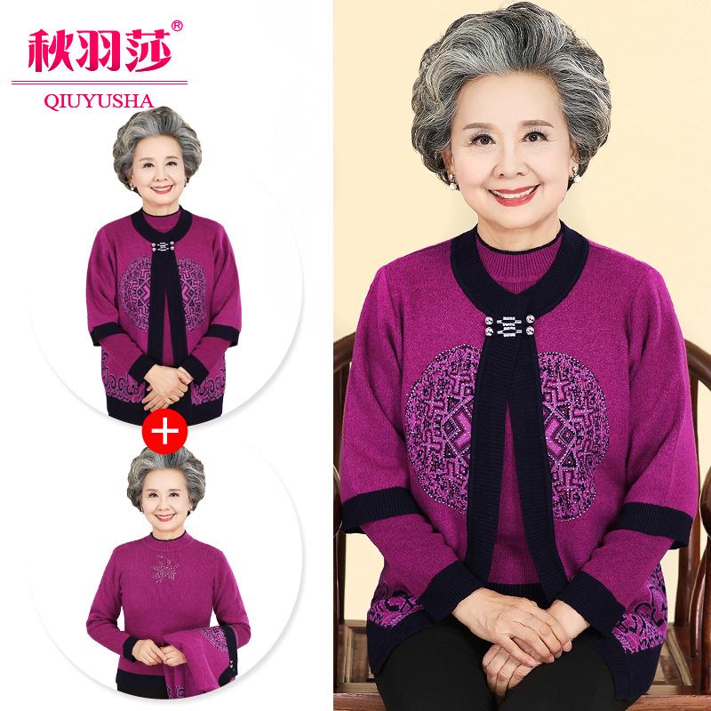 老年人春秋装女妈妈套装奶奶外套60-70岁老人服装姥姥上衣两件套