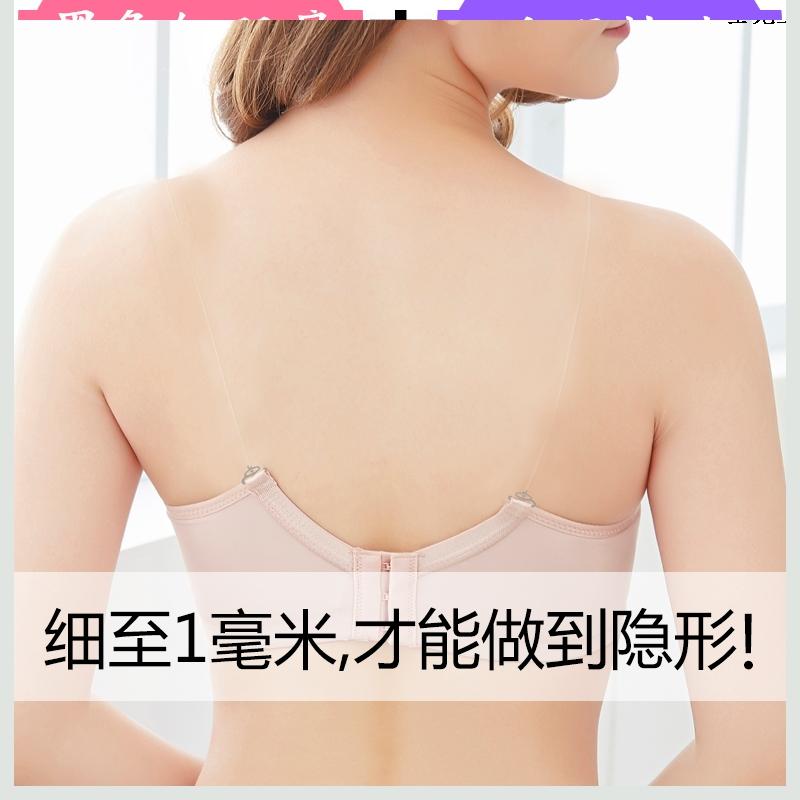 透明肩带隐形勋滑无痕文胸肩带性感一字领内衣配件调整型胸罩带子