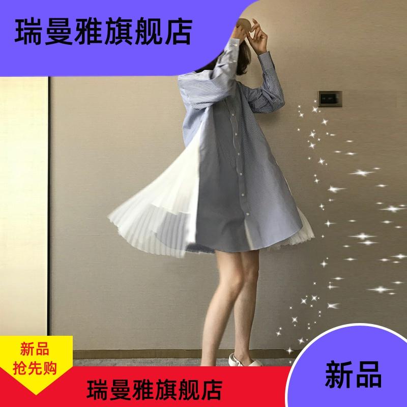 2020春春季宽松长袖很仙的百褶衬衣裙设计感小众女中长款条纹衬衫