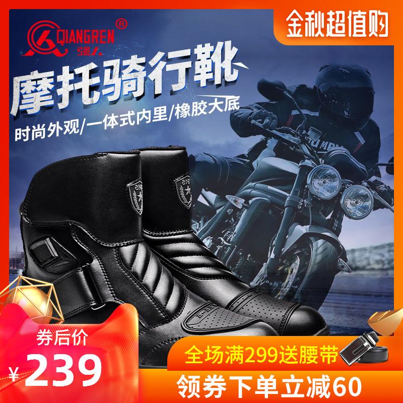 3515强人摩托车骑行鞋子越野摩托靴子赛车鞋透气防水骑行靴机车靴