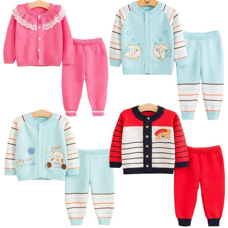 公主春装套头针织衫男童女童婴儿小童套装男外套毛衣宝宝薄款韩版