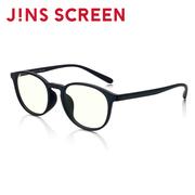 jins近视眼镜怎么样