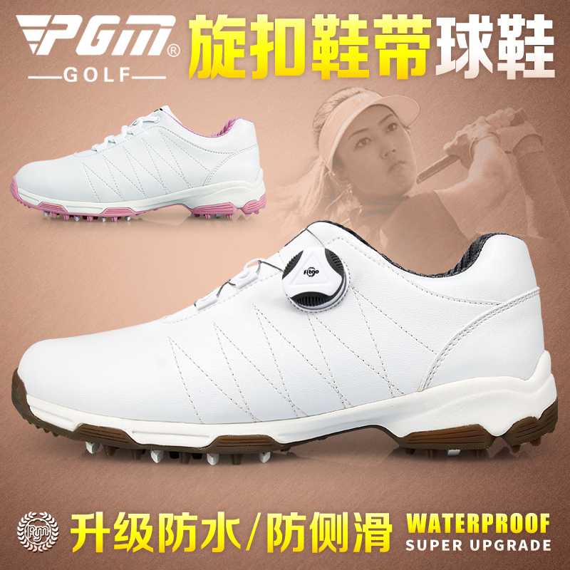 New PGM golf shoes womens shoes super waterproof anti sideslip shoes nail sole womens shoes automatic rotation laces
