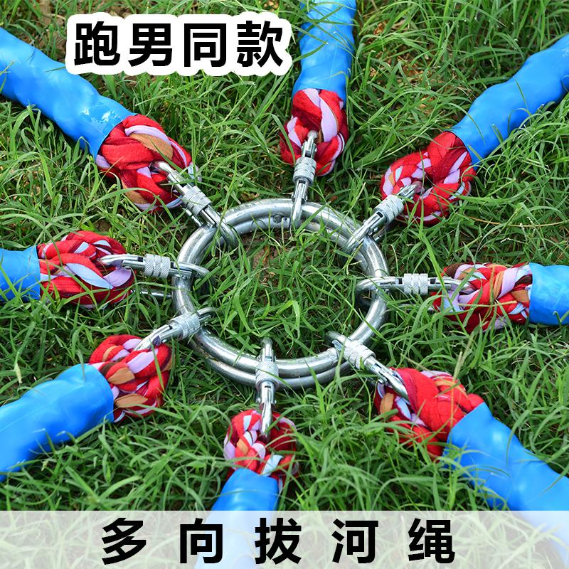 Интерес канат треугольник для взрослых ребенок детский сад больше для перетягивание каната конкуренция специальный веревка 20 метр 30 может сделанный на заказ