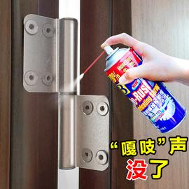除锈机械润滑剂喷防盗门锁锁芯合页门轴窗异响防锈喷剂门油锁家用图片