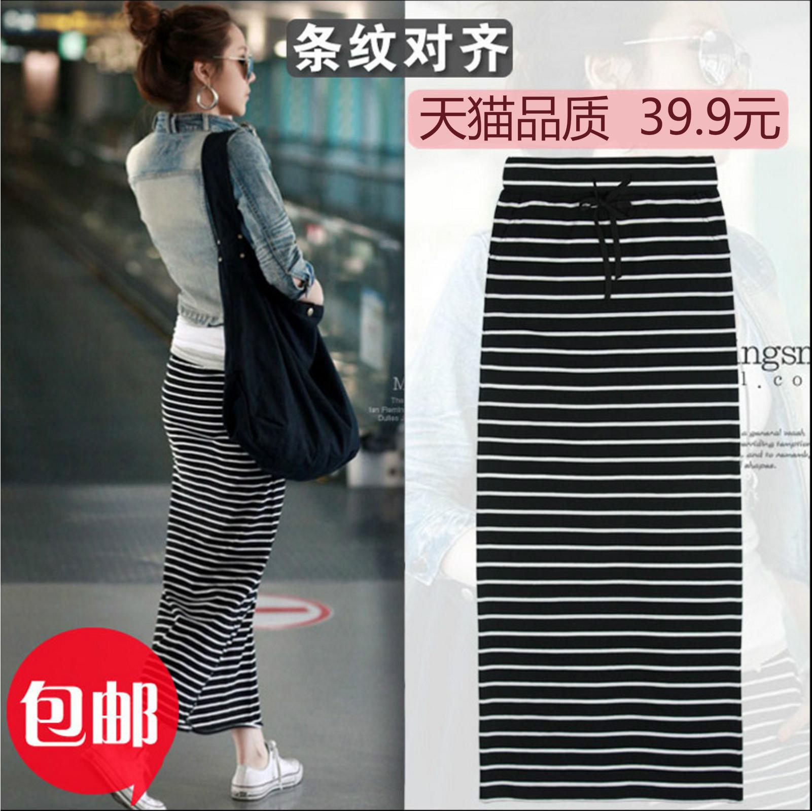 春夏条纹直筒莫代尔棉黑白中半身裙