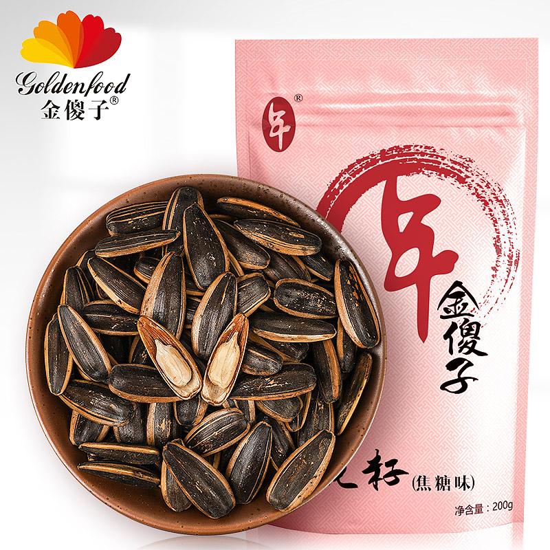 傻子瓜子焦糖味特产炒货零食炒向日葵葵花籽手剥瓜子200g*2多味
