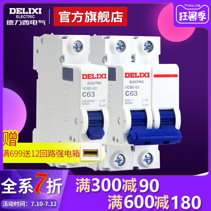 Автоматические выключатели тока Артикул 541110498836