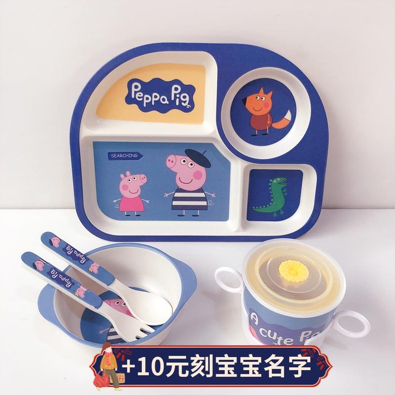 桔子Kerr小猪宝宝餐具套装竹纤维儿童餐具分格盘碗杯子叉子勺子 thumbnail