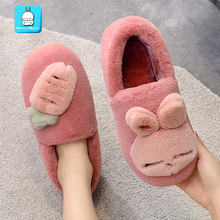 Rogue rabbit bag with cotton slippers for women lovely cartoon thick bottom Plush moon shoes for home use postpartum slippers for men