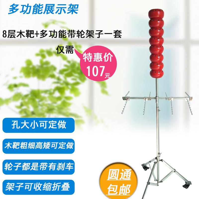 木偶摇鼓架子喇叭气球折叠收缩多功能展示架糖葫芦架子包邮