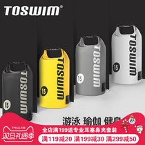 Toswim-sheng swimming dry wet separation male woman waterproof bag swimming equipment Storage Sports fitness Bag