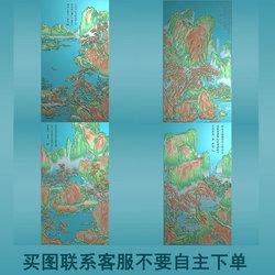 竖板带诗句诗词山水古代名画精雕图浮雕图雕刻图风景屏风SS06-9