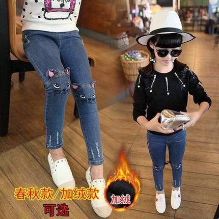 女童牛仔裤2020新款儿童裤子春秋韩版秋冬童装中大童加绒洋气加厚