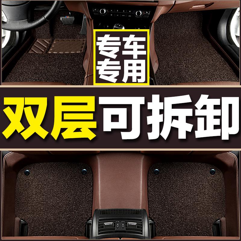 雙層長城哈弗H6 版H6升級版H1 H2 H8 H9 H6全包圍絲圈汽車腳墊