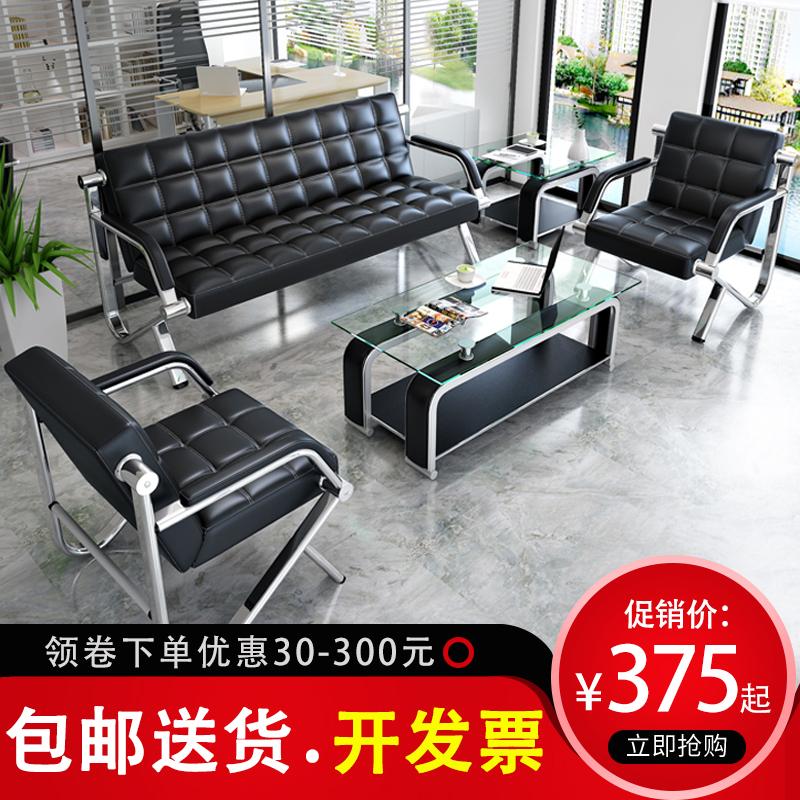 Мягкая мебель для офиса Артикул 543829459061