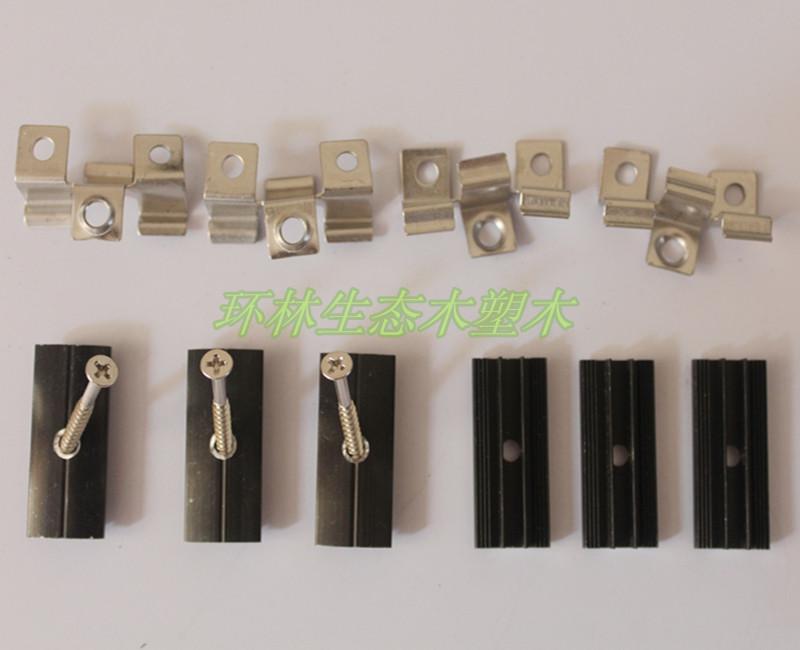 Фуринитура для напольных покрытий Артикул 37921262533