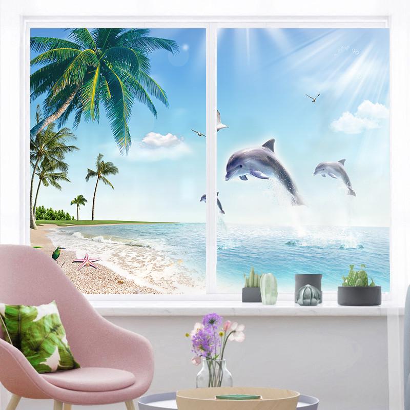 10-21新券窗户贴纸玻璃卫生间透光不透明磨砂贴膜玻璃贴纸防透窗花纸海洋鱼