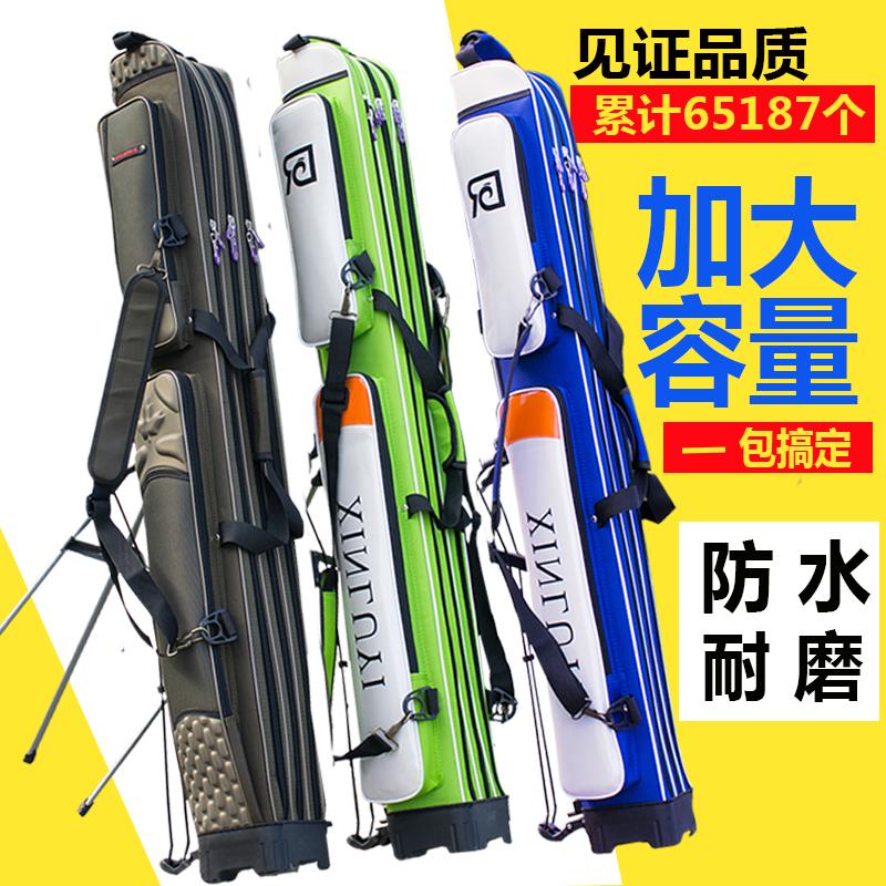 渔具包硬壳鱼竿包1.25米防水钓鱼包两三层带支架竿包杆包鱼包