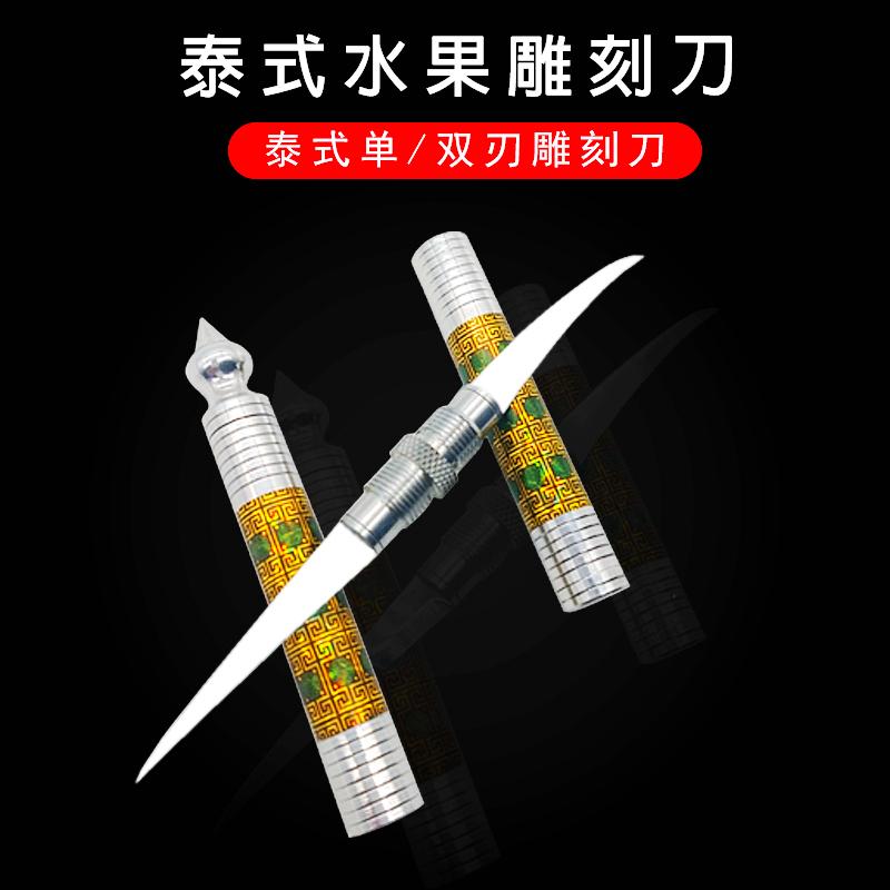 Наборы ножей Артикул 592865105968