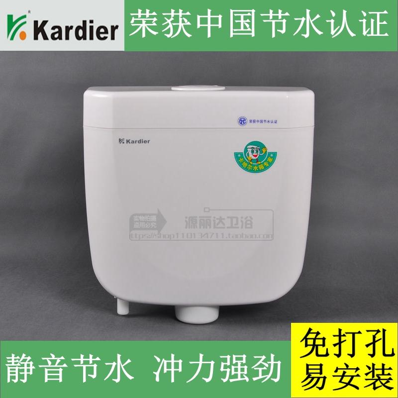 卡地尔塑钢厕所节能冲水箱挂墙蹲便器卫浴卫生间水箱KDR008B双按