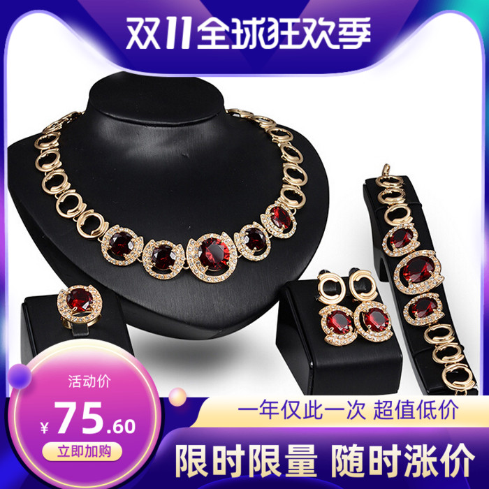 4 pieces of bridal jewelry set gem diamond alloy clavicle Necklace Earrings Pendant Chain dress accessories