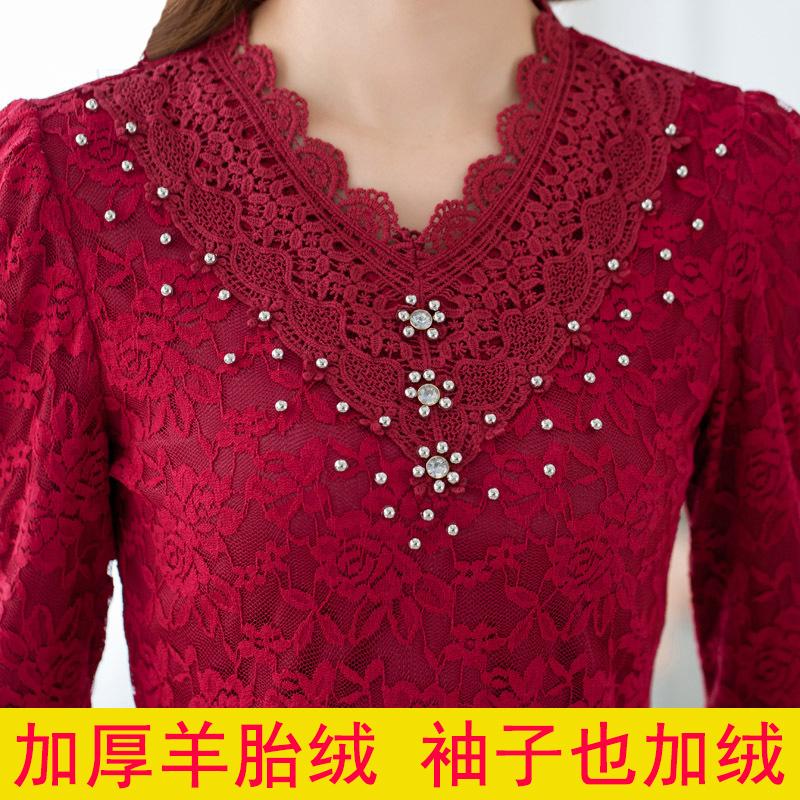 秋冬季加厚加绒保暖内衣女上衣v领蕾丝衫单件长袖双层打底衫外穿