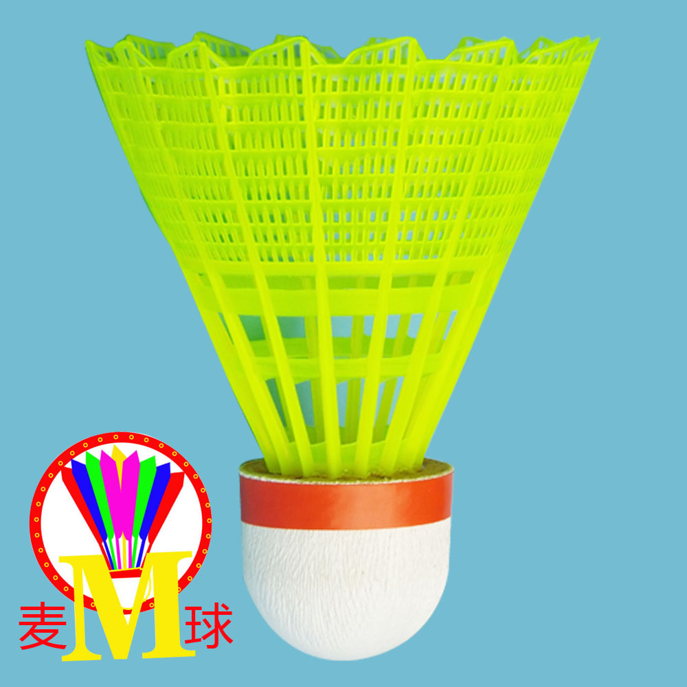 Factory direct selling heavy windproof cork nylon badminton durable stable plastic yellow white mixed package mail promotion 36