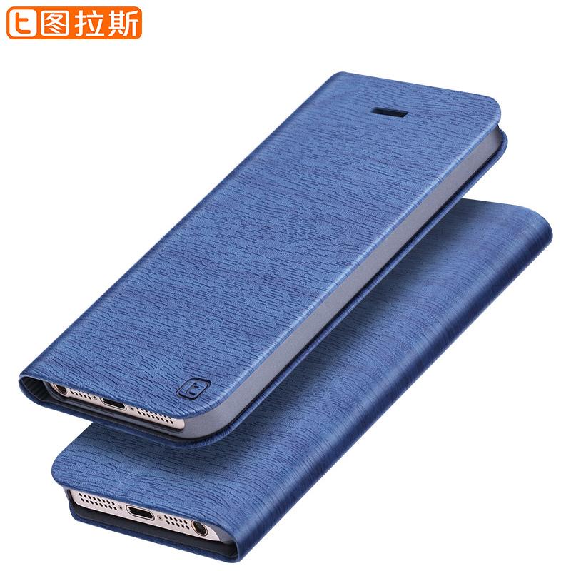 圖拉斯 iPhone5s手機殼5s蘋果保護套SE翻蓋式皮套5外殼全包ES簡約