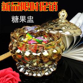 创意茶几糖果盅时尚客厅欧式水晶玻璃零食罐子干水果盘碟小吃糖缸图片