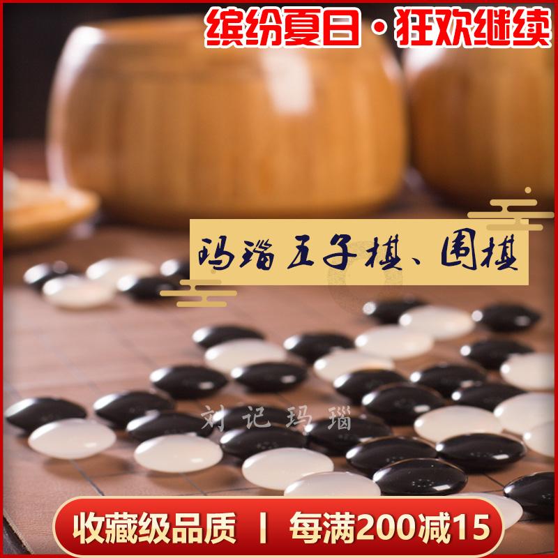 Китайские шашки / Нарды Артикул 608681301568