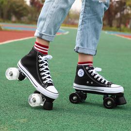 夏季透气帆布闪光双排溜冰场鞋旱冰鞋成年耐磨轮滑鞋四轮全可拆卸
