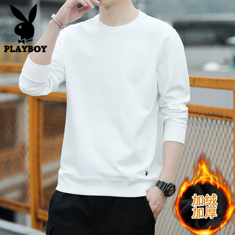 Playboy long-sleeved T-shirt men's autumn Korean trend sweater men's white bottoming shirt round neck pullover autumn clothes t