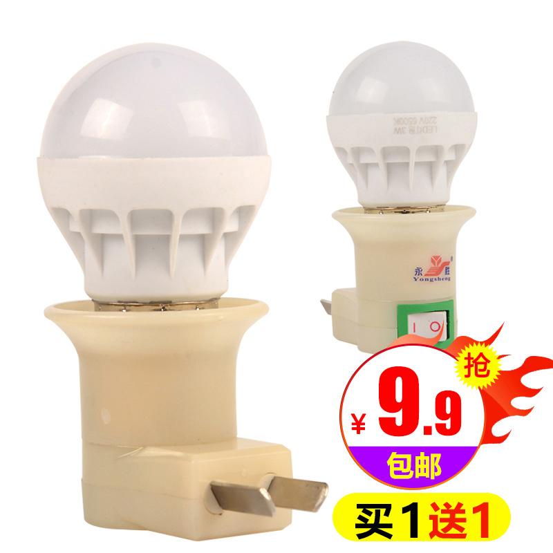 创意LED插座灯节能小夜灯3W5W7W自带开关插电灯床头婴儿喂奶灯泡