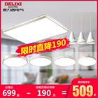 德力西照明十大品牌LED吸顶灯新款北欧现代简约客厅灯具卧室套餐 1159元
