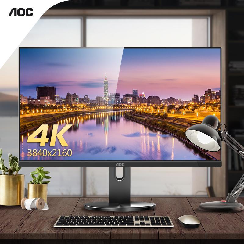 AOC U2790VQ 27英寸4K高清电脑显示器超清IPS专业设计摄影绘图可壁挂液晶显示屏2K屏幕PS4游戏外接笔记本32