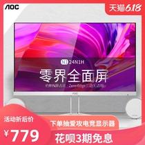 hdmi屏幕ips筆記本外接擴展ns觸摸屏4k游戲便攜式顯示器ps4寸15.6