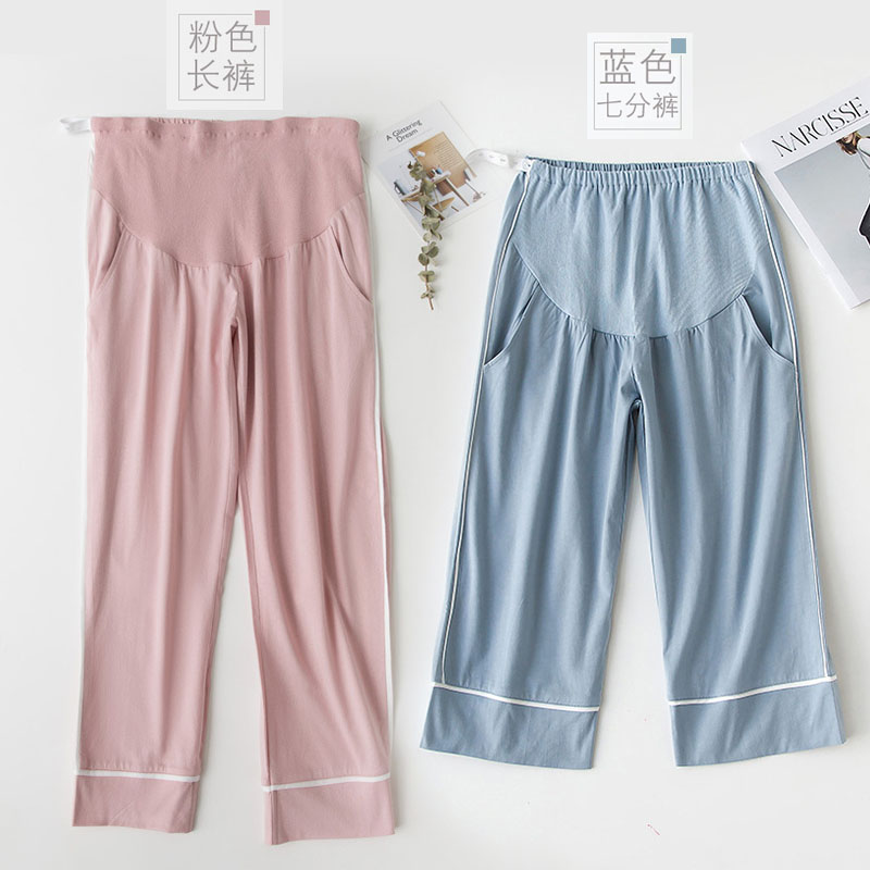 Pregnant womens home pants pure cotton pajamas for spring and autumn in 2020