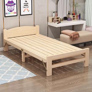 便携折叠床单人床双人床午休床儿童小床简易床实木床1.2米硬板床