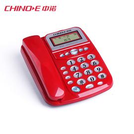 中诺C028有绳电话机座机办公家用座式固话摇头翻盖式屏幕来电显示图片