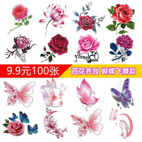 纹身贴女 性感防水持久仿真可爱小清新玫瑰花朵蝴蝶遮疤痕3D贴纸