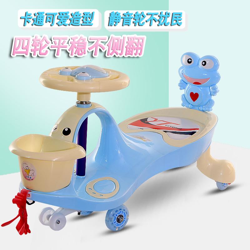 12-02新券扭扭车1-3岁滑行四轮儿童玩具车