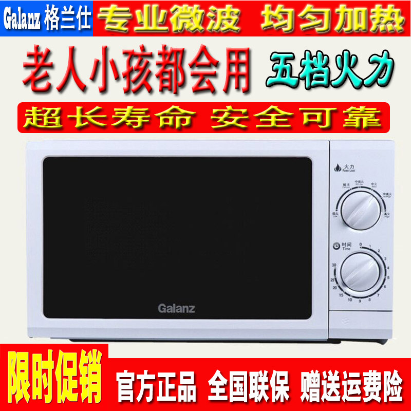 Glasgow microwave oven for home use