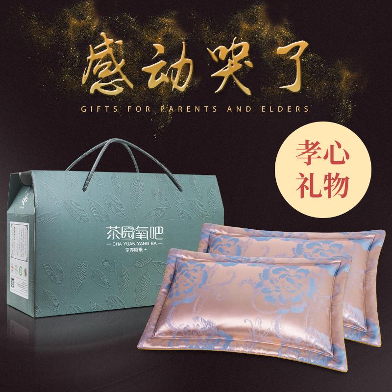 中秋节礼物送长辈妈妈爸爸公婆爷爷奶奶给老年人的礼品高档送领导