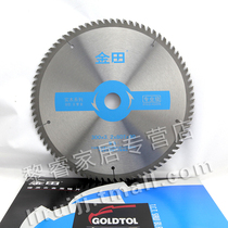Jintian Woodworking 12 14 16 inch 300 355 400 alloy saw blade professional grade glued Particleboard solid wood