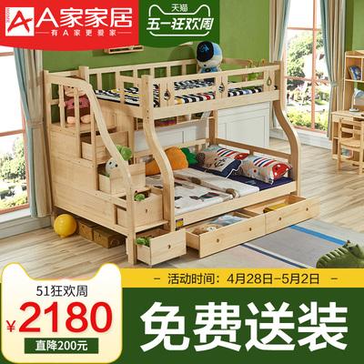 a家家具網店地址沙發,a家家具官方旗艦店餐桌椅,只限今日!