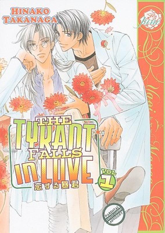 【预售】The Tyrant Falls in Love, Volume 1