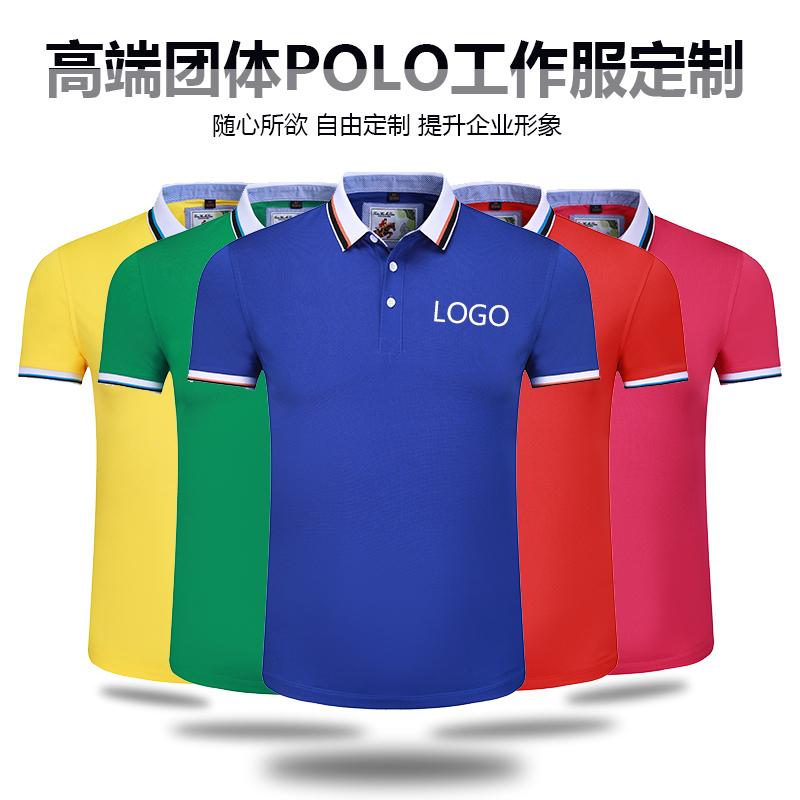 Вышивка фирменной рубашки поло плафон Печать рекламной рубашки слово logo короткий рукав Футболки с откидным верхом